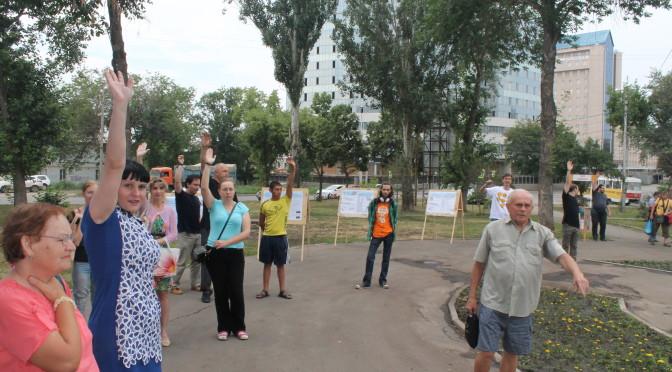 Резолюция митинга против переименования улицы и площади Урицкого.