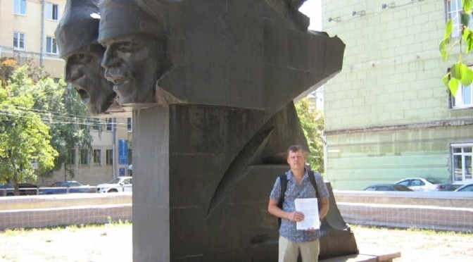 +586 против переименования улицы и площади Урицкого