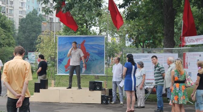 2-ой пикет в защиту улицы и площади Урицкого