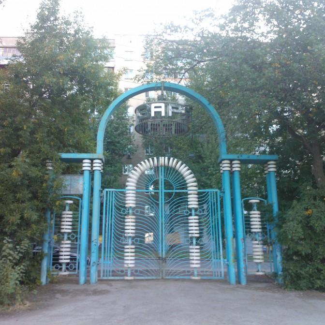 Стадион Заря