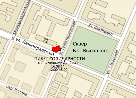 карта пикета итог