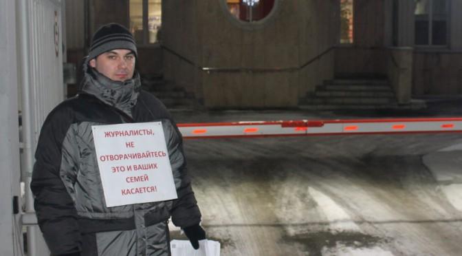 Пикет в Самаре против закона «Об основах социального обслуживания граждан в РФ»