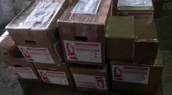 Четвертая партия гуманитарной помощи ополчению — на складе в Ростове.