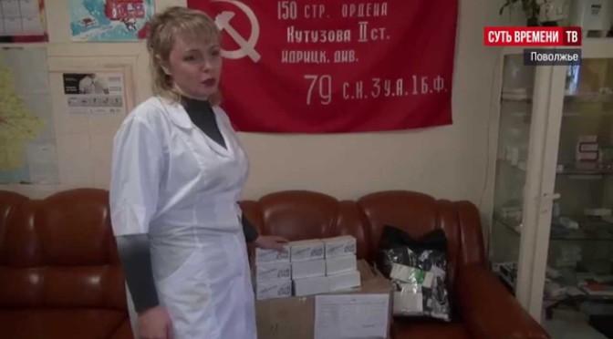Начальник медчасти бригады «Восток» благодарит жителей Самары.