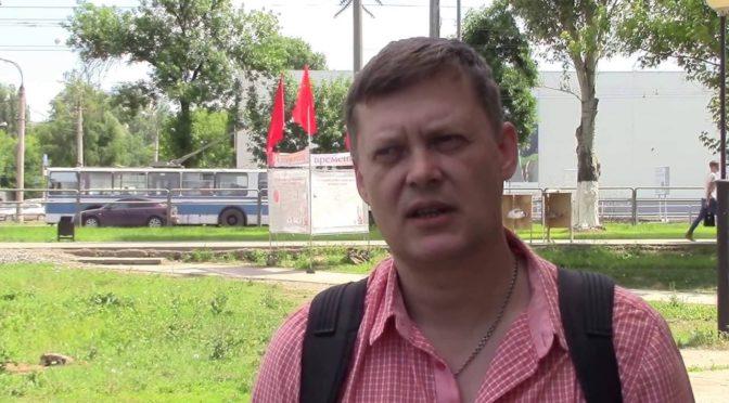 Начался сбор подписей против установки памятного знака белочехам на улице Красноармейской