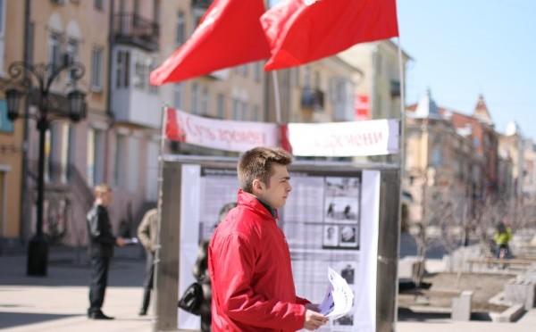 Фоторепортаж с антибандеровского пикета с Самаре 12 апреля