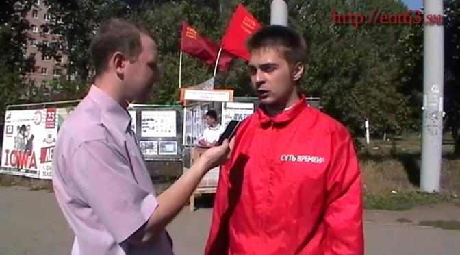 Солидарность с ополчением Донбасса.