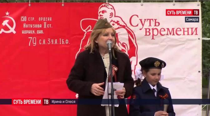 Праздничный митинг 9 мая. Видео.